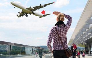 За сколько до вылета начинается регистрация и посадка на самолет
