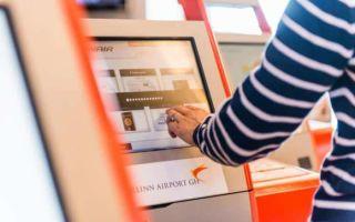 Как зарегистрироваться на рейс онлайн по номеру билета