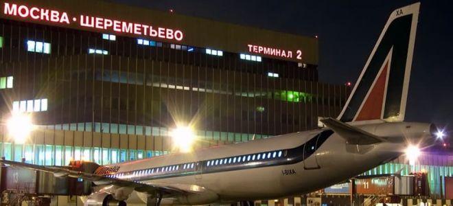 Как добраться из Шереметьево в Домодедово и наоборот