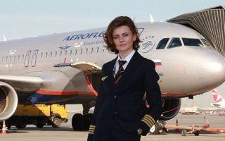 Летающие красавицы: русские женщины, успешно управляющие пассажирскими самолетами