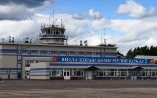 Аэропорт Сыктывкара