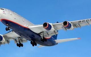 Самолёт Ил-96