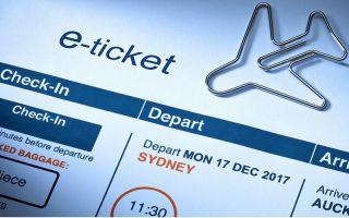 Электронный билет на самолёт: как пользоваться, нужно ли распечатывать
