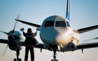 Как происходит посадка воздушного судна