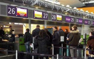 Код бронирования на электронном билете Аэрофлот