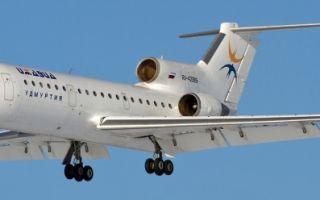 Самолет Як-42Д: история и летно-технические параметры