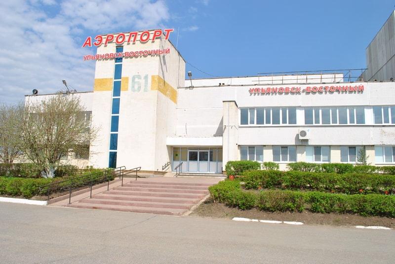 Ульяновск-Восточный