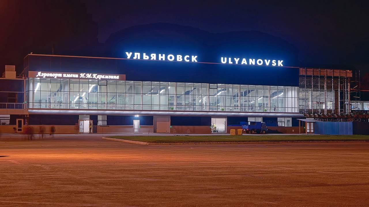 Ульяновск-Центральный