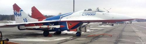 Авиационная группа