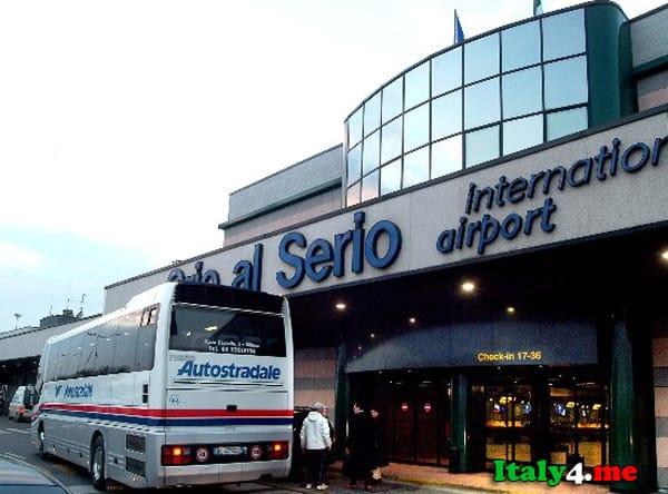 Аэровокзала Бергамо