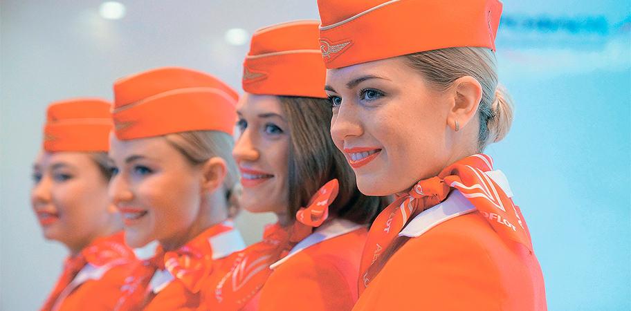 Карьерный рост стюардесс