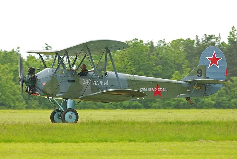 Штуромвик Ил-2