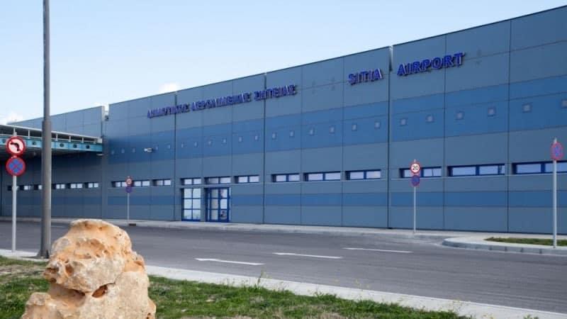 аэропорт Сития