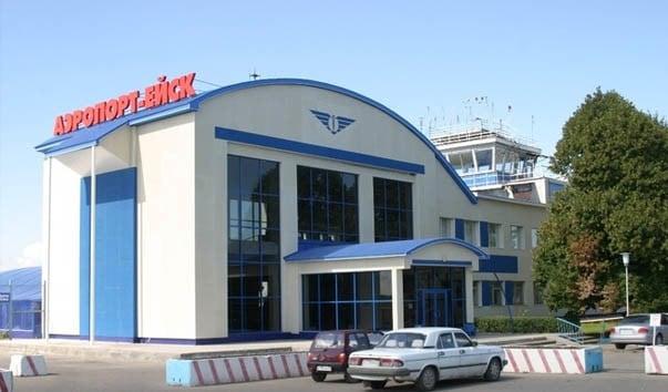 Аэропорт Ейск