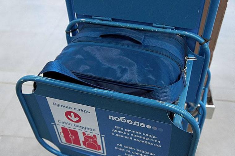 Синий багаж