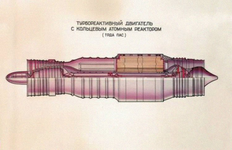 Атомный двигатель