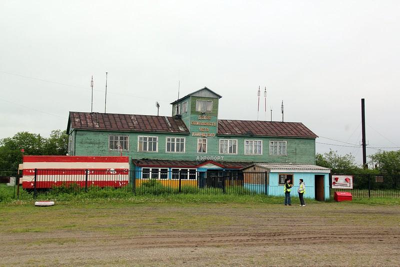 """Аэропорт """"Усть-Камчатск"""""""