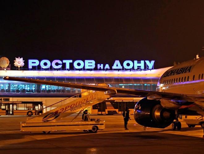 Ростова-на-Дону