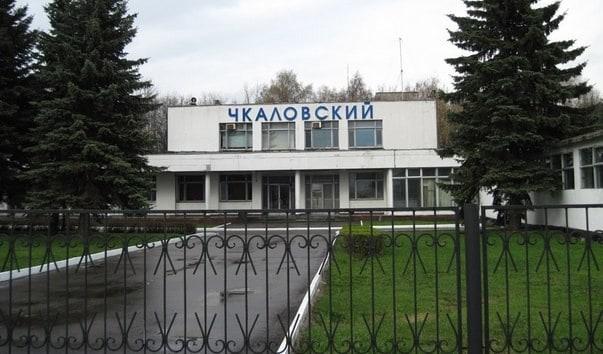 Чкаловский